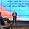 Светлана Орлова: «Любые вызовы перед Россией не отменяют обязательств власти перед гражданами»