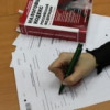 О представлении декларации по форме 3-НДФЛ за 2014 год