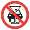 Повторное управление транспортным средством в состоянии опьянения с 1 июля 2015 года будет являться уголовным преступлением