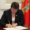 При Губернаторе Владимирской области создан межотраслевой совет потребителей по вопросам деятельности субъектов естественных монополий