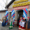 В Селивановском районе открыто новое Отделение милосердия