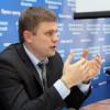 21 января состоится пресс-конференция директора департамента цен и тарифов Романа Сорокина