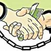Бывший главный бухгалтер муниципального учреждения обвиняется в совершении коррупционного преступления