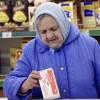 Органы прокуратуры Владимирской области продолжают проведение проверок соблюдения законодательства в сфере ценообразования на продукты питания
