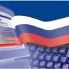 В 2015 году срок уплаты имущественных налогов за 2014 год установлен 1 октября