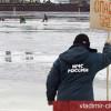 Об ограничениях выхода людей на лед