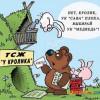 Во Владимирской области сформирована вся нормативно-правовая база для проведения лицензирования управляющих компаний