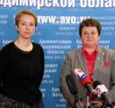 Светлана Орлова и Ольга Дергунова обсудили вопросы управления государственным имуществом во Владимирской области
