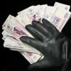 Бывший директор муниципального учреждения осужден за покушение на мошенничество