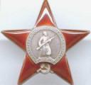 Несовершеннолетний житель Меленковского района осужден за кражу орденов и медалей ветерана Великой Отечественной войны