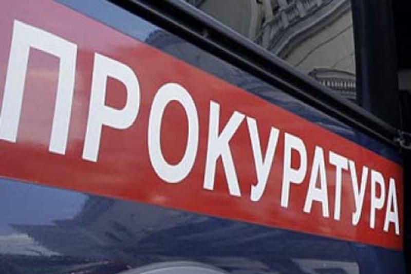 В 16 управляющих компаниях Рубцовска выявлены нарушения законодательства о раскрытии информации