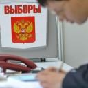 vybory_14_oktyabrya